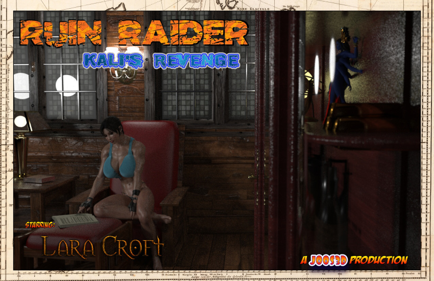 reddit tomb raider My little sister can't be this cute gif